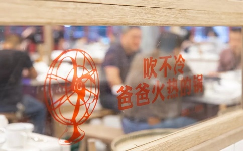 开成都火锅连锁店的关键在于哪点?