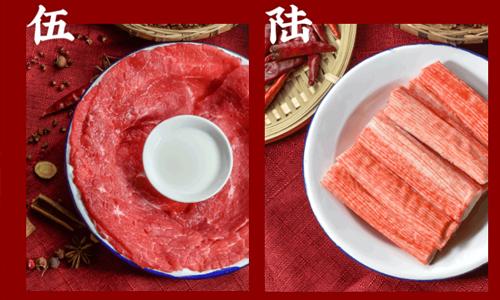 浅析为啥吃火锅蘸料中一定要加香油?