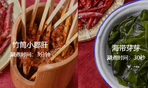 在宁夏开一家火锅店要多少钱?插图1