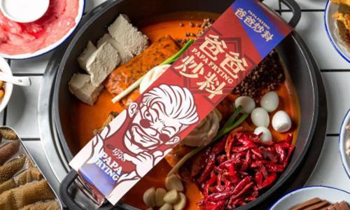 火锅和串肉扦竞争 你怎么选择?插图