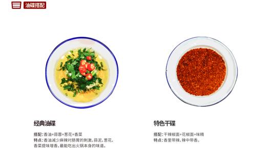 成都正宗火锅底料的是怎么产生的?