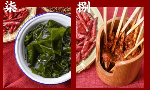 选择重庆火锅加盟品牌很重要插图2
