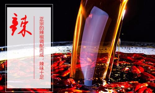 如何正确选择一个成熟的成都市井火锅品牌?插图1