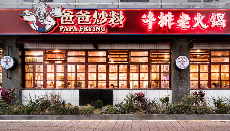 如何在前期推广一家特色火锅加盟店?插图